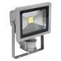 Senzor LED Flood Light 10W